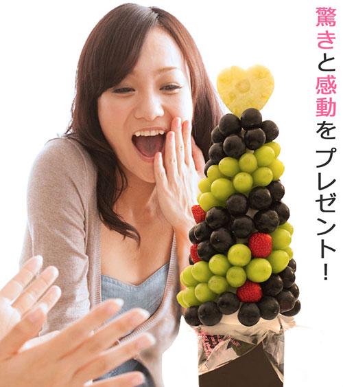 ハッピーカラフルーツ【ぶどうタワー】3~5人前 2色の種なしブドウ
