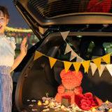 車サプライズ!〜トランク開けたらびっくりな誕生日サプライズ!