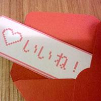 card-idea-vol4