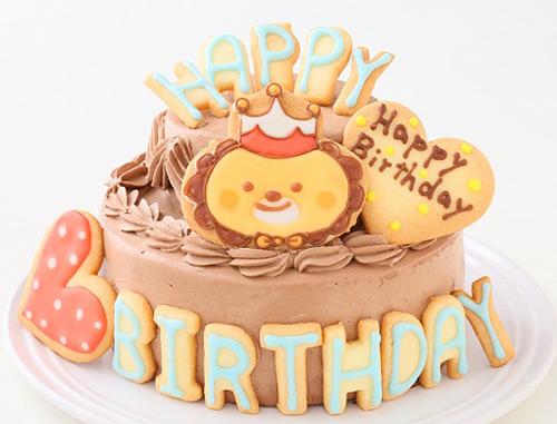 HAPPY BIRTHDAYアイシングクッキー付き!「イラストキャラクターデコレーションケーキ(チョコ生クリーム)」