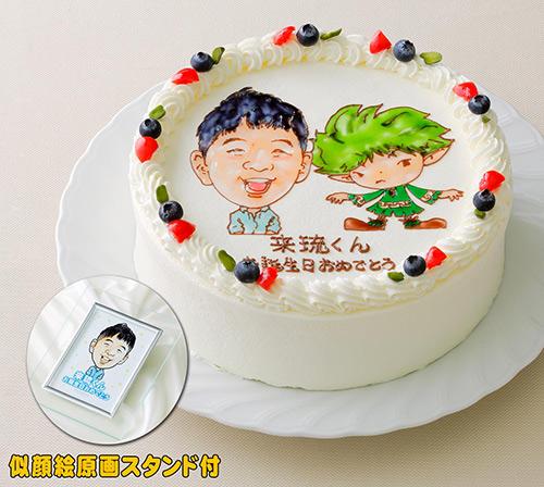似顔絵とキャラクターを一緒に描いてくれるオーダーケーキ