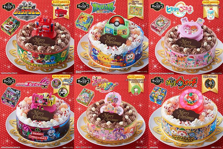 キャラデコ クリスマスケーキ バンダイ