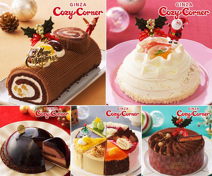 CozyCorner(コージーコーナー)のクリスマスアイスケーキ