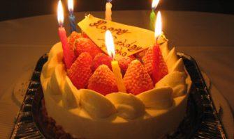 渋谷のセルリアンタワー東急ホテルで用意してくれた誕生日ケーキ