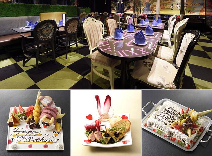 新宿3丁目 絵本の国のアリス サプライズレストラン