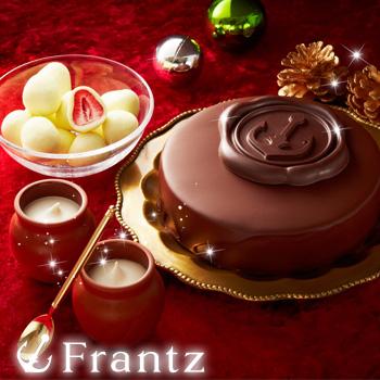 珠玉の濃厚生チョコザッハと ふわとろ壷プリン&苺トリュフ 贅沢スペシャルセット