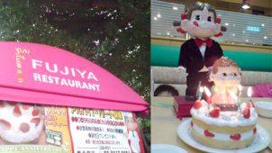 不二家レストランで3歳の子供の誕生日祝い