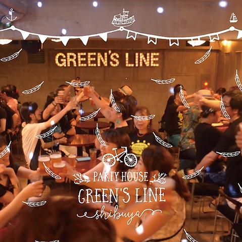 GREEN'SLINE (グリーンズライン)