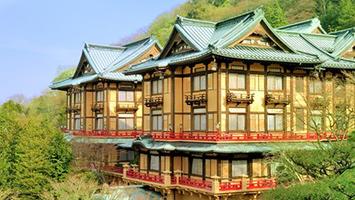 富士屋ホテル(強羅温泉・宮ノ下温泉