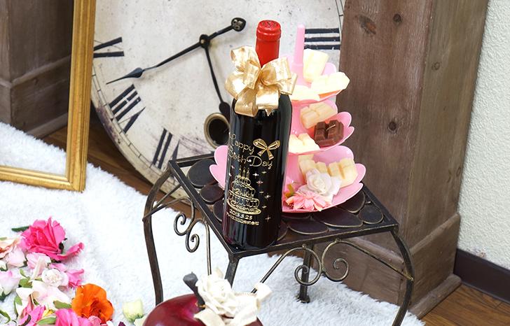 【誕生日の名前入りお酒・ワイン】ケーキのデザインが可愛い!オリジナル彫刻ボトルワイン