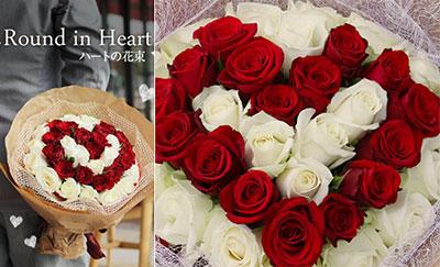 ハートの花束 プロポーズプレゼント