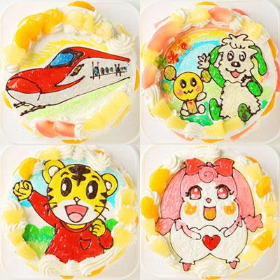子供の誕生日におすすめ イラストケーキ キャラクターケーキ