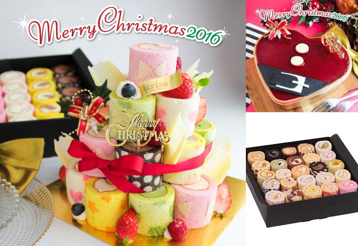 クリスマスのロールケーキタワー