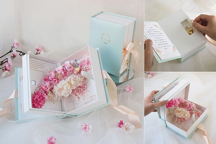 究極のプロポーズ LoveBook -Sakura