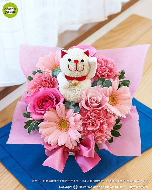 花の招き猫(梅)ピンク