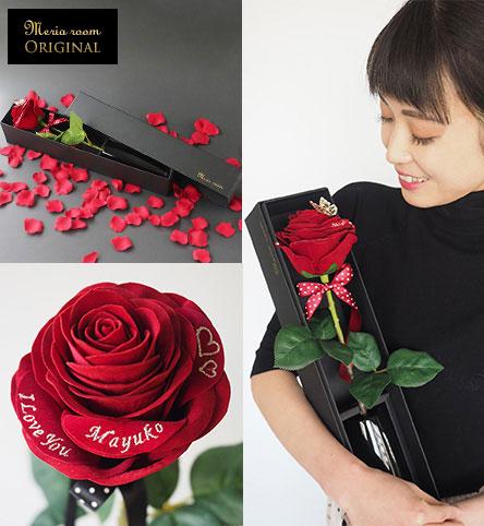 メッセージフラワー赤バラ(ガラス花瓶付き)1輪ローズ プロポーズギフト プレゼント