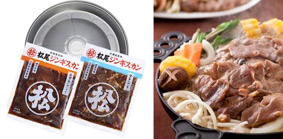 【簡易鍋付】ジンギスカンおためしセットA(マトン二種)グルメギフト