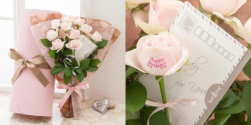 """レター・ローズ""""Peach and Pink MIX"""" ~バラに気持ちを託して~ 退職祝いの花束"""