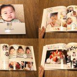 フォトブックサービスの老舗「MyBook」で子供のファーストアルバムを作った!