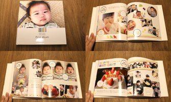 フォトブックサービスの老舗「MyBook」で子供のファーストアルバムを作ってみた!