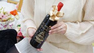 Happy Birthday Projectプロデュース! バースデーケーキのキラキラ☆スワロデコ彫刻ワインボトル!
