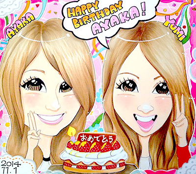 「のりし」の誕生日・記念日用似顔絵
