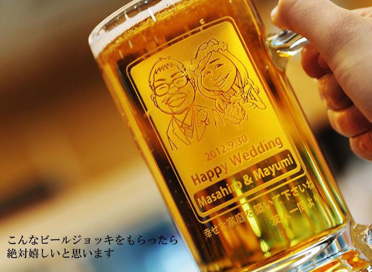 名入れ彫刻ビールジョッキ☆似顔絵入りオリジナルラベル