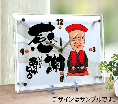 似顔絵時計【大サイズ】