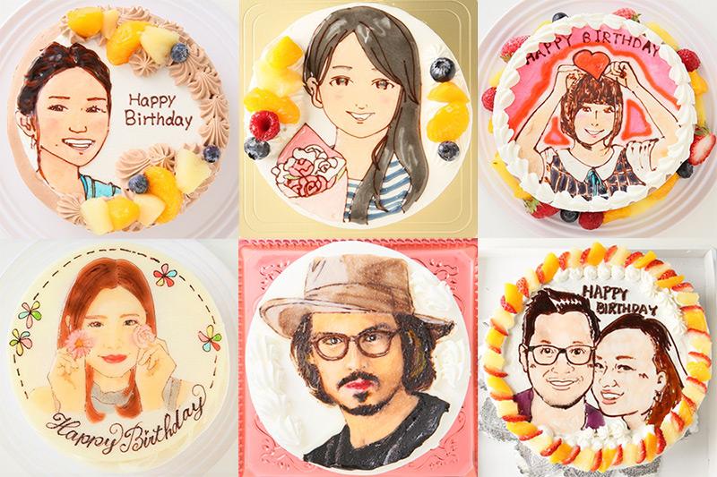 ake.jp 似顔絵ケーキ
