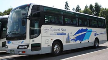 往復バス付き温泉プラン