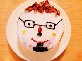 パパもビックリ!簡単似顔絵誕生日ケーキ