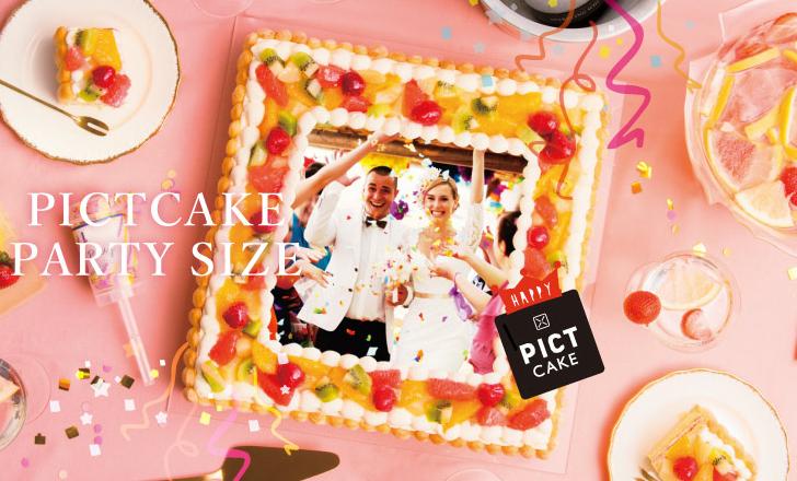 パーティーサイズの大型ピクトケーキ 写真ケーキ