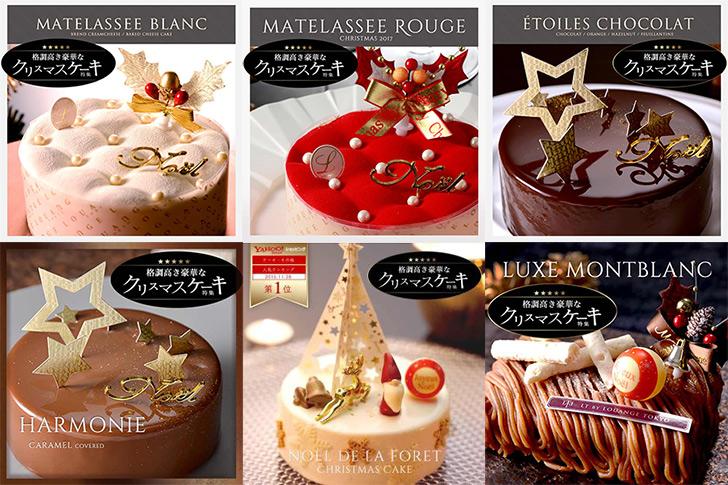 LOUANGE TOKYO ルワンジュ東京のクリスマスケーキ