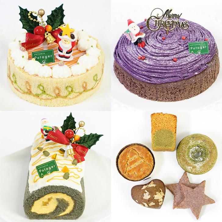 野菜スイーツ専門店パティスリー ポタジエのクリスマスケーキ2017