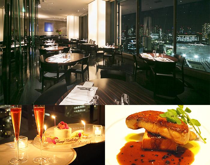 Restaurant Sky/三井ガーデンホテル銀座プレミア 素敵なレストラン