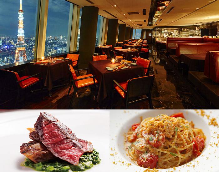 ゼックス アタゴ グリーンヒルズ / 炙り焼き & 寿司 An 素敵なレストラン