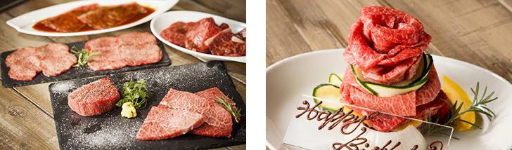 東京都・六本木/焼肉 六本木焼肉 kintanの料理 肉