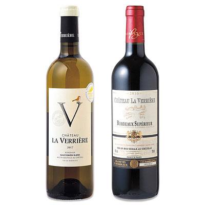 成城石井の看板ワイン!CHラ ヴェリエール紅白セット 750ml×2本 グルメギフト