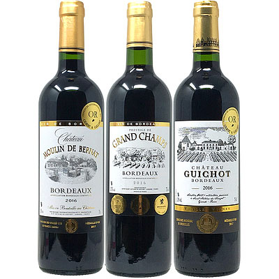 フランス ボルドー金賞赤ワイン 3本セット 2250ml グルメギフト
