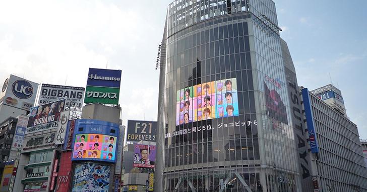 渋谷駅前「QFRONT」の大型ビジョンでおめでとうのメッセージ!