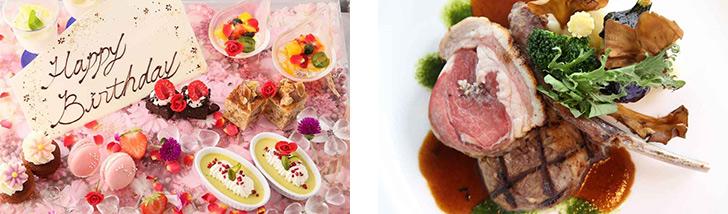 東京都・渋谷/フレンチ THE LEGIAN TOKYO(ザ・レギャン) 料理