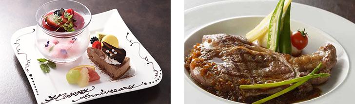 東京都・渋谷/フレンチ PASELA RESORTS GRANDE(パセラリゾーツグランデ)の料理