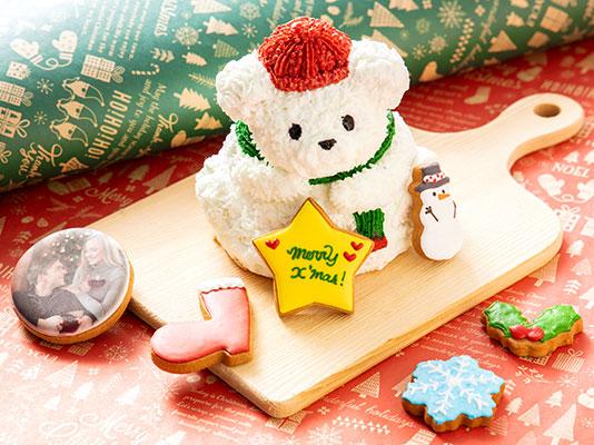 可愛い白くまテディの立体クリスマスケーキ!(写真プリントクッキー付き)