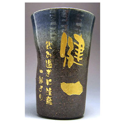 焼酎カップ 還暦祝いのプレゼント