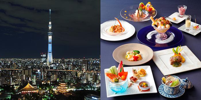 スカイツリーが見えるレストラン  THE DINING シノワ 唐紅花&鉄板フレンチ 蒔絵/浅草ビューホテル27F