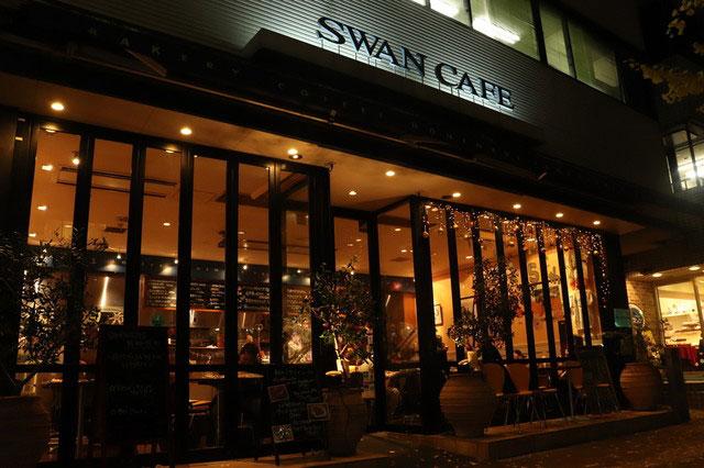 スワンカフェ 銀座店