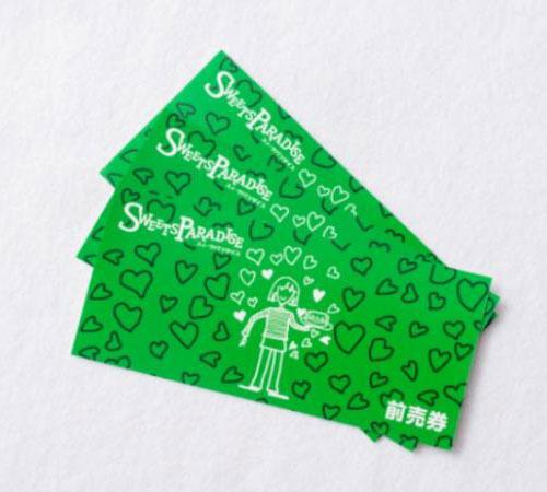 スイーツパラダイス バイキングお食事チケット(クリアファイル4枚付)