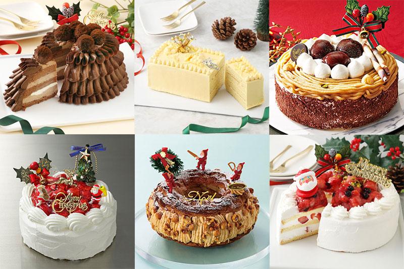 高島屋のクリスマスケーキ