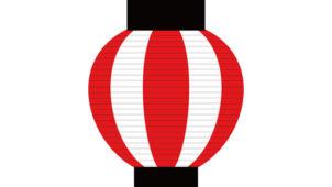夏祭り風パーティー演出にぴったり! 赤い提灯のガーランド