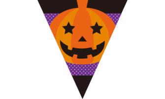 紫が基調色のハロウィンパーティー演出に! ジャック・オ・ランタンの三角フラッグガーランド